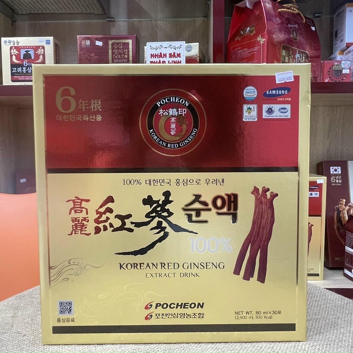 Nước hồng sâm Pocheon 100% hộp 30 gói x 80ml