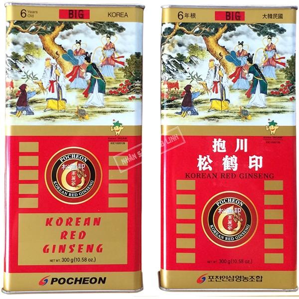 Sâm củ khô Pocheon 300g hộp thiếc hồng sâm hàn quốc