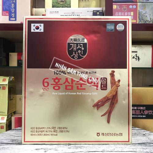 Nước hồng sâm Nonghyup 100% nguyên chất hộp 30 gói x 60ml