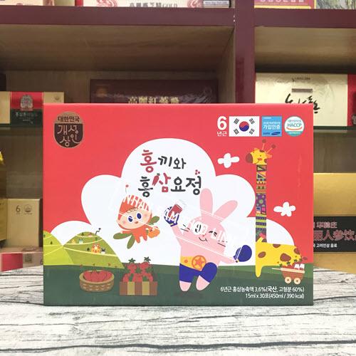 Nước hồng sâm baby Hongki Nonghyup hộp 30 gói x 15ml