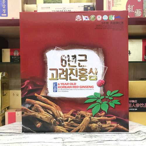 Nước hồng sâm Taewoong hộp 30 gói x 70ml